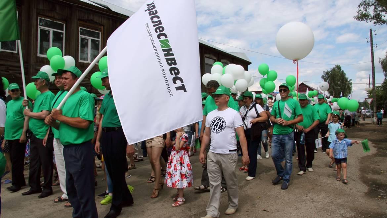 90-лет Богучанскому району