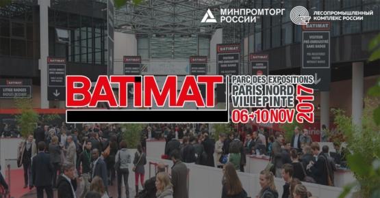 Открытие выставки Batimat 2017