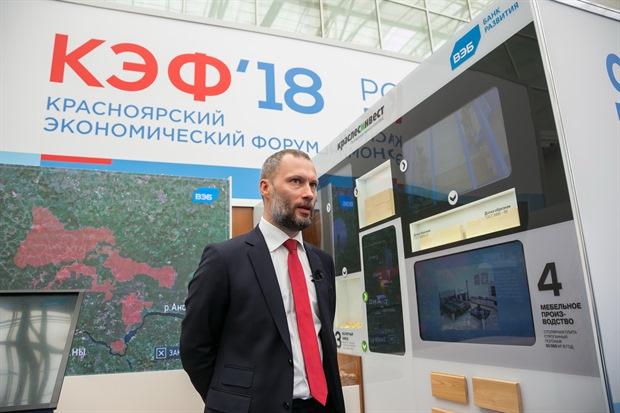 Краслесинвест презентовал на КЭФ масштабные проекты в лесной отрасли
