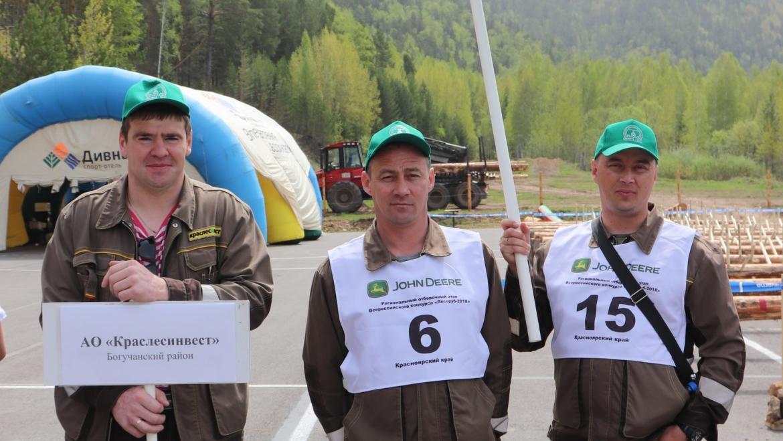 Александр Шишков вошел в тройку лидеров конкурса «Лесоруб 2018»