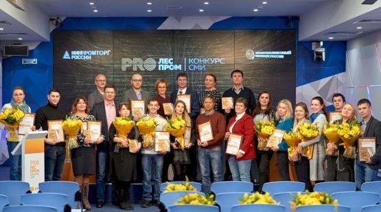 Победа Краслесинвеста на всероссийском конкурсе