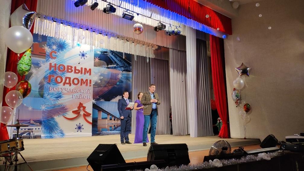 Генеральный директор Краслесинвеста поздравил Богучанцев с Новым годом